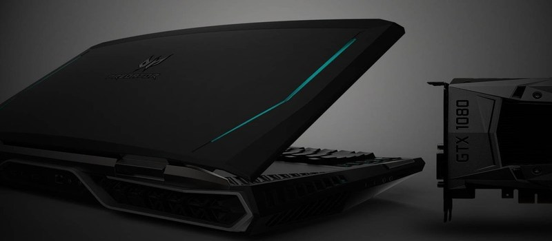 Best-Gaming-Laptop-under-1500 featured image